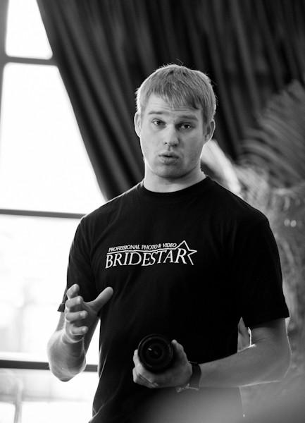 Виктор Иванов - Bridestar