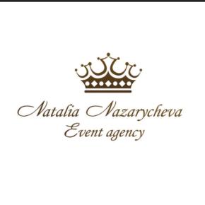 Свадебный блог: интервью со свадебным организатором Натальей Назарычевой