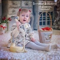 Фотограф Склярова Екатерина