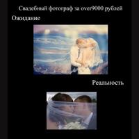 """""""Ожидание - Реальность"""""""