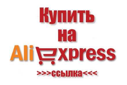 aliexpress-cashback-big