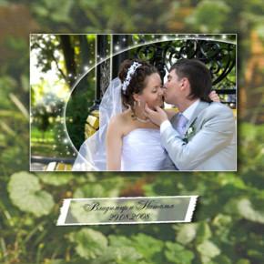 Проводы молодоженов и бросание свадебного букета