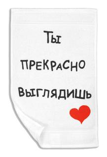item_11152_s