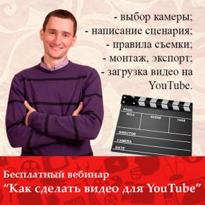 КиноБлог Максима Злыдаря